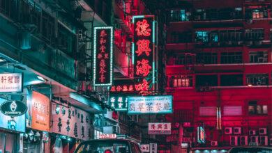 Photo of The Daily Dip: 沙漠鱿鱼 – 上海/香港